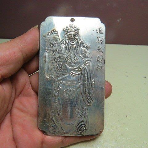 【競標網】西藏藏銀法牌雕(招財文財神)擺件(回饋價便宜賣)限量5組(賣完恢復原價200元)