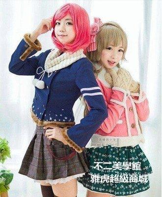 【格倫雅】^LOVE LIVE! 日常 真姬 星星印花冬裝 cosplay套裝700[