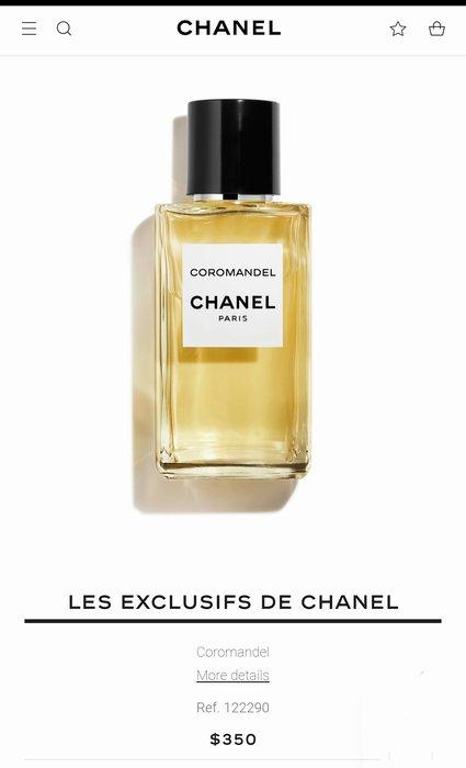 *旺角名店* ㊣ Chanel 香奈兒 Les Exclusifs 精品香水 COROMANDEL 200ml
