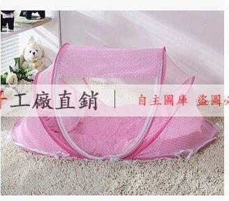【王哥工廠促銷】寶寶蚊帳有底帶支架嬰兒床蚊帳 便攜式遮光可折疊童床蒙古包睡帳
