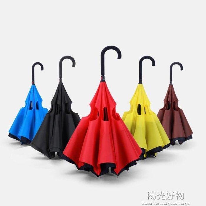 直立傘創意可站立反向傘雙層加固長柄傘男女晴兩用汽車雙人傘 NMS 全館免運