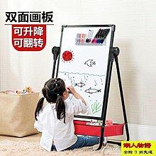 兒童畫板可升降支架式小黑板家用雙面磁性彩色涂鴉板寶寶寫字白板YYS【潮人物語】