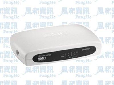 SMC SMCFS501 5埠10/100Mbps 節能型乙太網路交換器【風和網通】