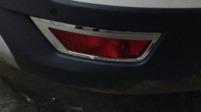 ~歐力車飾~福特 FORD 13-18年 KUGA 後霧燈框 KUGA 鍍鉻後霧燈框 KUGA 霧燈框