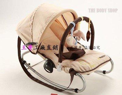 【王哥】必備款!出口歐洲多功能寶寶嬰兒搖椅 搖籃 寶寶安撫椅 搖搖椅 躺椅秋千可折疊