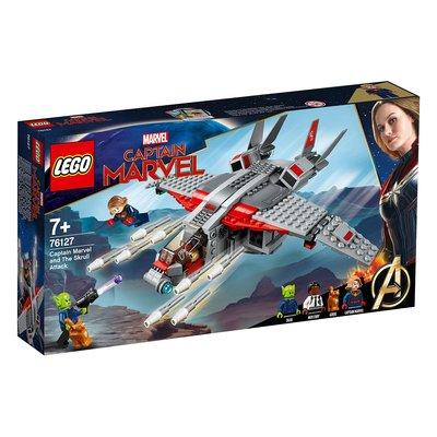 LEGO 76127 樂高積木 超級英雄驚奇隊長大戰斯克魯爾人
