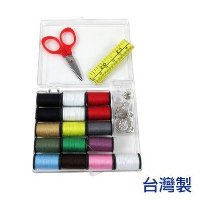 「CP好物」針線盒 線盒 針盒 裁縫盒 針線組 裁縫組  - 台灣製