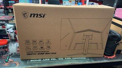 『高雄程傑電腦』微星 MSI Optix G32C4 32型 VA面版 165HZ 1ms 1500R 現貨【實體店家】