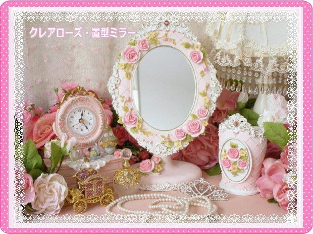粉紅玫瑰精品屋~歐式田園粉紅玫瑰化妝鏡家居擺設新婚禮物~