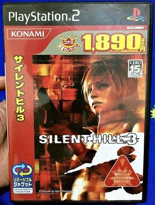 幸運小兔 PS2遊戲 PS2 沉默之丘 3 Silent Hill 死寂之城、寂靜嶺 PlayStation2 E4