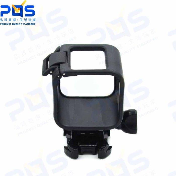 GoPro hero4/5 側邊框 標準邊框 保護殼+底座 保護框 台南PQS