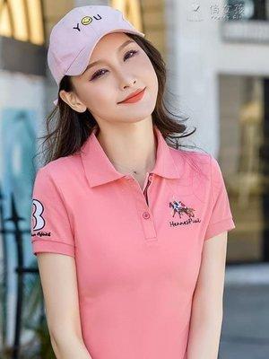 日和生活館 新款女裝衫女短袖潮女士寬鬆上衣翻領韓版運動休閒T恤S686