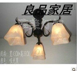 【優上精品】鐵藝吸頂燈 燈具 臥室吸頂燈 簡約吸頂燈 餐廳吸頂燈(Z-P3163)