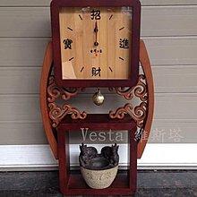 *Vesta 維斯塔*聚寶盆招財進寶~藝術造型時鐘/掛鐘