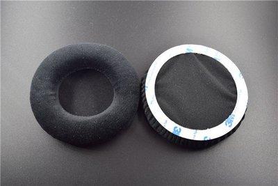 耳機套 賽睿西伯利亞Steelseries Siberia V1/V2/V3絨布耳機套 海綿套 耳棉 耳套 耳罩