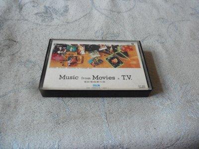紫色小館-41-2--------電影電視廣告曲