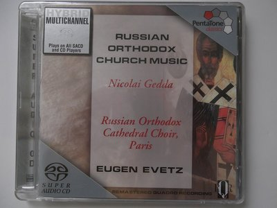 新Russian Orthodox Church Music