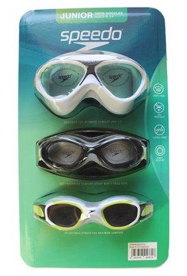 【卡漫迷】Speedo 泳鏡 6-14歲適用 三選一 ~ 運動用品 UV防護 游泳 玩水 蛙鏡  青少年 戶外活動 海邊