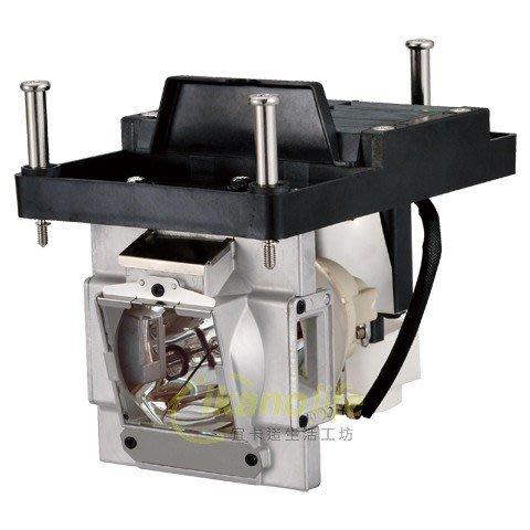 NEC 原廠投影機燈泡NP22LP / 適用機型NP-PX800X2-08ZL