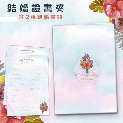 【鉛筆巴士】現貨 SH008結婚證書夾 漸層棉花糖 (含結婚書約2張 登記用)同婚可用 書約夾 結婚證書收藏 設計文件夾