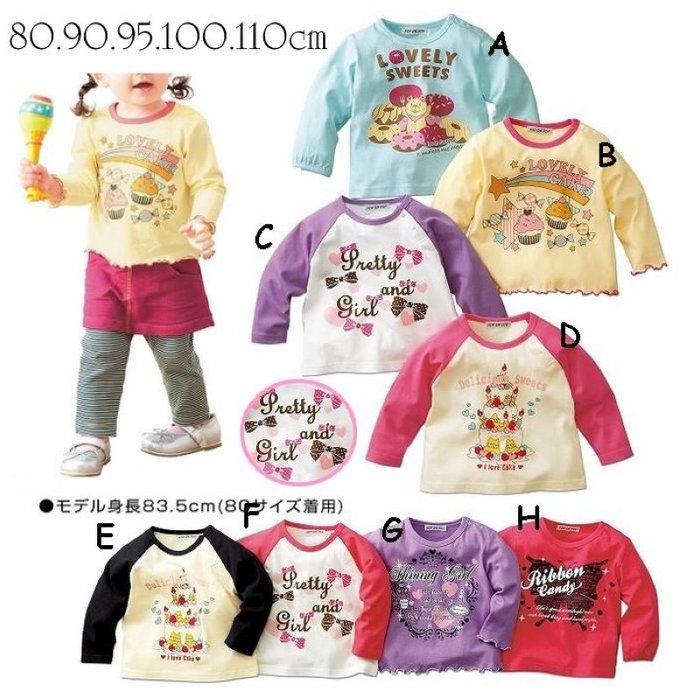 ❤厤庭童裝舖❤低價出清【E445】多款可愛棉質長袖T恤/上衣(80/100/110CM)