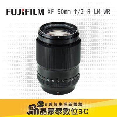 FUJIFILM XF 90mm F2 鏡頭 晶豪泰3C 專業攝影 平輸