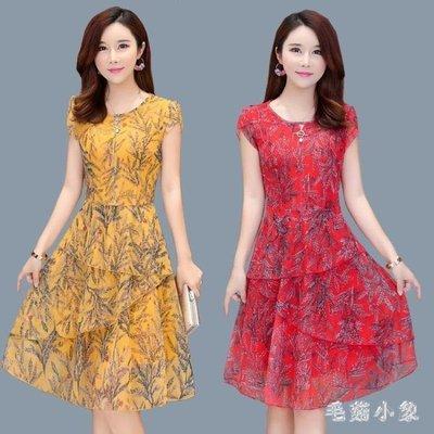ZIHOPE 媽媽禮服 夏裝雪紡連身裙35-45歲夏季短袖大碼寬鬆修身短袖洋裝ZI812