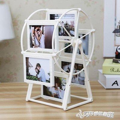 相框 創意DIY手工訂製照片風車旋轉相框擺台相冊結婚擺件七夕情人節
