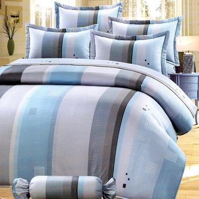 M.I.T特惠款~精梳純棉印染加大床包兩用被四件組 6908藍【芃云生活館】