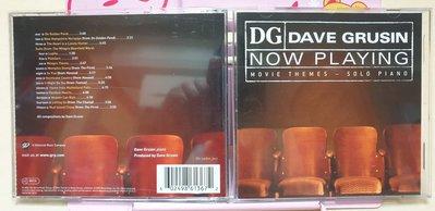 DG 戴夫格魯辛 鋼琴 Dave Grusin Now Plating 德國盤