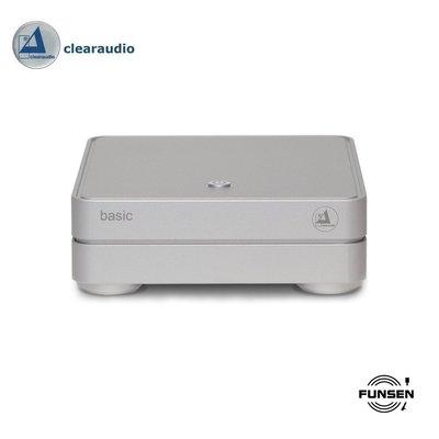 (新品平輸) Clearaudio BASIC V2唱頭放大器