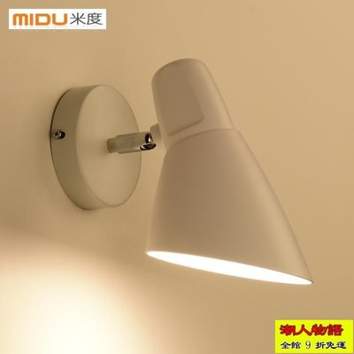 創意時尚led壁燈簡約現代酒店臥室客廳床頭帶開關閱讀壁燈【潮人物語】