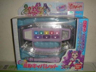 1小櫻芭比星光樂園偶像學園美少女戰士莉卡公主變身器魔法棒 光之美少女 5 美美野露米 紫天使 魔法調色盤兩千五佰一元起標