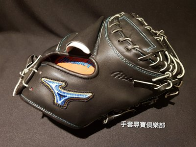 全新現貨~Mizuno Pro 東京奧運 限定版 捕手手套