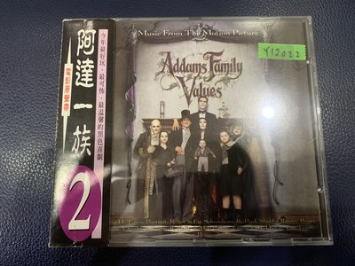 *還有唱片行*ADDAMS FAMILY VALUES 二手 Y12022 (149起拍)