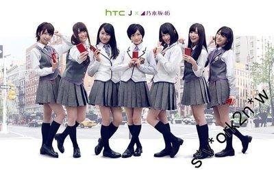 熱賣點旺角實店 HTC Butterfly 3  獨家優化 雙鏡頭  HTV31 10 u11 乃木板