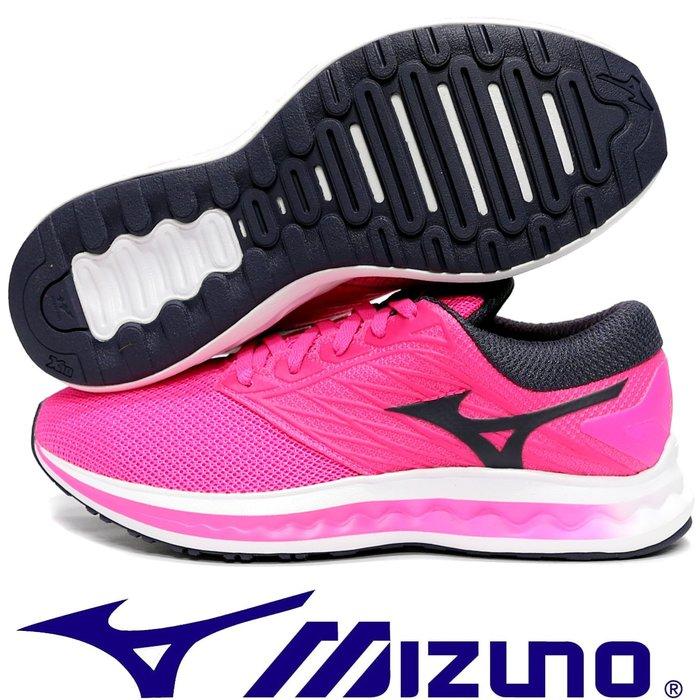 鞋大王Mizuno J1GD-198109 粉紅 POLARIS 飛織鞋面慢跑鞋【免運費,加贈襪子】810M