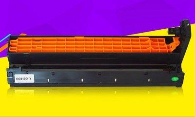 oki c610dn 專用副廠感光鼓組(黑,紅,黃,藍)四色均一價