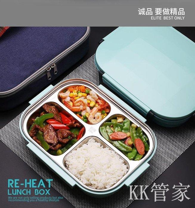 【全館免運】不銹鋼保溫飯盒分格小學生便當盒食堂簡約防燙帶蓋韓國兒童速食盒 KK管家
