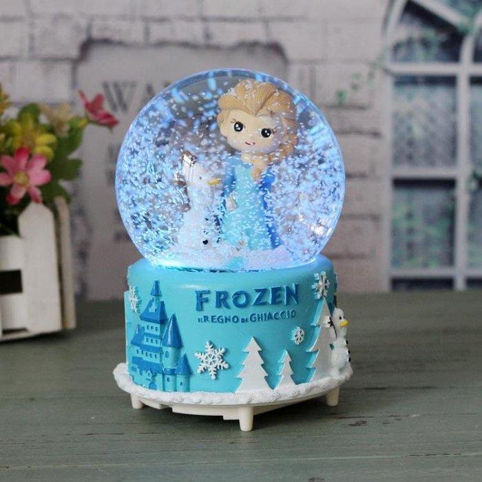 大號冰雪奇緣飄雪花水晶球音樂盒主八音盒送六一兒童節生日禮物zg【全館免運】