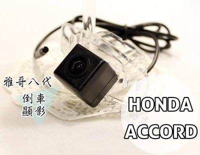 阿勇的店 SONY高階芯片 CIVIC 8代9代雅哥8代 專用倒車攝影顯影玻璃鏡頭 牌照燈框一體式防水高清廣角夜視效果佳