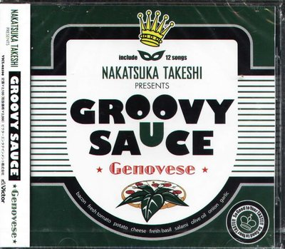 K - Groovy Sauce: Genovese - 日版 - NEW  Shiho Fujisawa