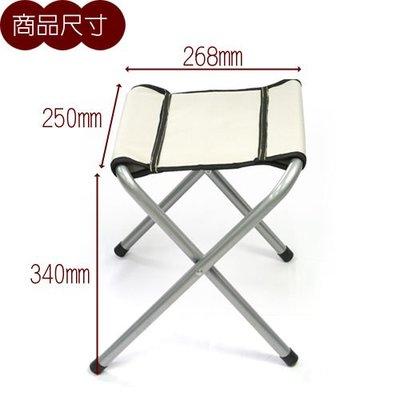 輕巧摺疊四腳椅