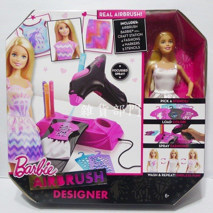 *雜貨部門*Barbie 芭比 娃娃 莉卡 芭比炫彩服裝設計師套組 特價451元