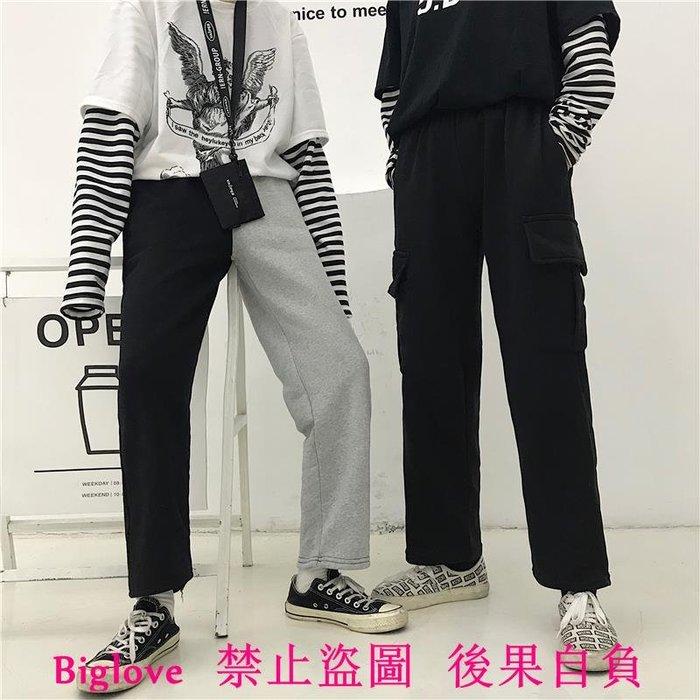 韓國復古簡約潮流純色韓版加絨休閑褲子九分工裝褲