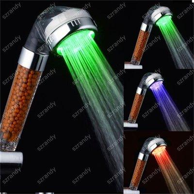 七彩蓮蓬頭 光療花灑 LED負離子水療淋浴花灑 增壓節水溫控七彩手持噴頭  全館免運