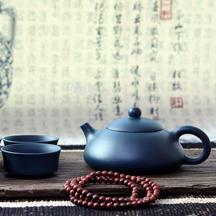 【福寶堂】紫砂壺套壺裝 純全手工茶壺 民國綠泥東坡石瓢球孔
