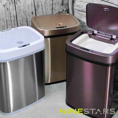 美國 NINESTARS 感應式尿布防臭垃圾桶 NPT-12-5