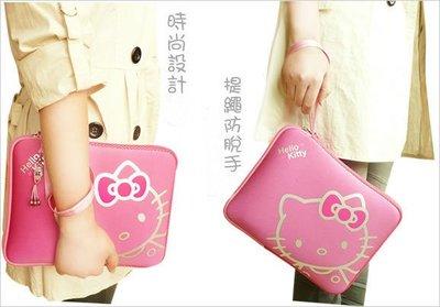 9吋以內 潛水布料【趴趴小館 】天鵝絨內裡【特價1000】 小筆電時尚防護袋 Hello Kitty