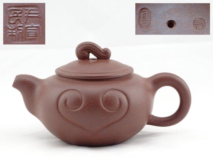 [[ 茶壺 ]] 紅泥 如意壺(No.29) 早期珍品,喜歡就帶走